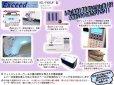 画像1: 当店人気No.2JUKIエクシードドレスメイク(JUKI Exceed Dressmake )HZL-F400JP型 (1)