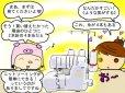 画像9: 糸取物語BL69WJ