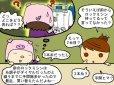 画像8: 糸取物語BL69WJ