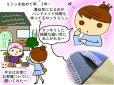 画像6: 糸取物語BL69WJ