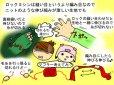画像11: 糸取物語BL69WJ