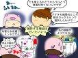 画像13: 糸取物語BL69WJ