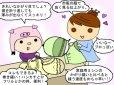 画像7: 糸取物語BL69WJ