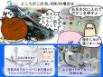 画像14: 糸取物語BL69WJ