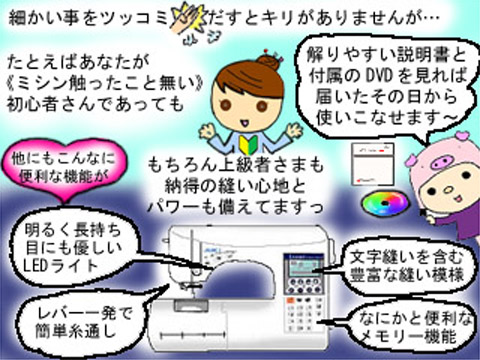 画像: 当店人気No.1JUKIエクシードキルトスペシャル(JUKI Exceed Quilt Special )HZL-F600JP型