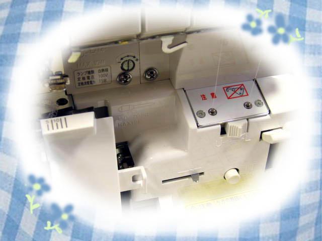 画像: 糸取物語BL65EXS
