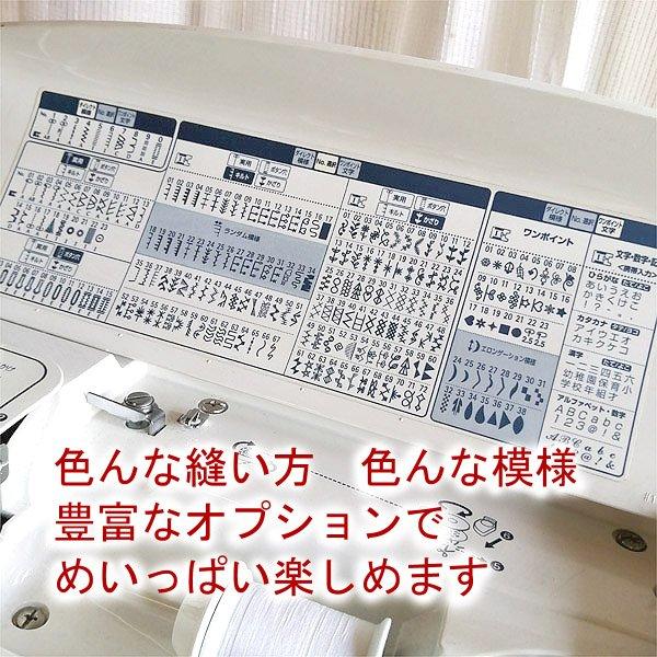 画像2: エクシードF600JP*商品に絶対の自信がある!だから選びました!サポートも自社対応!だから強い&早い! (2)